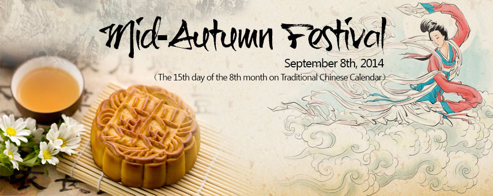 About Mid Autumn Festival Gorgeous Group Limited