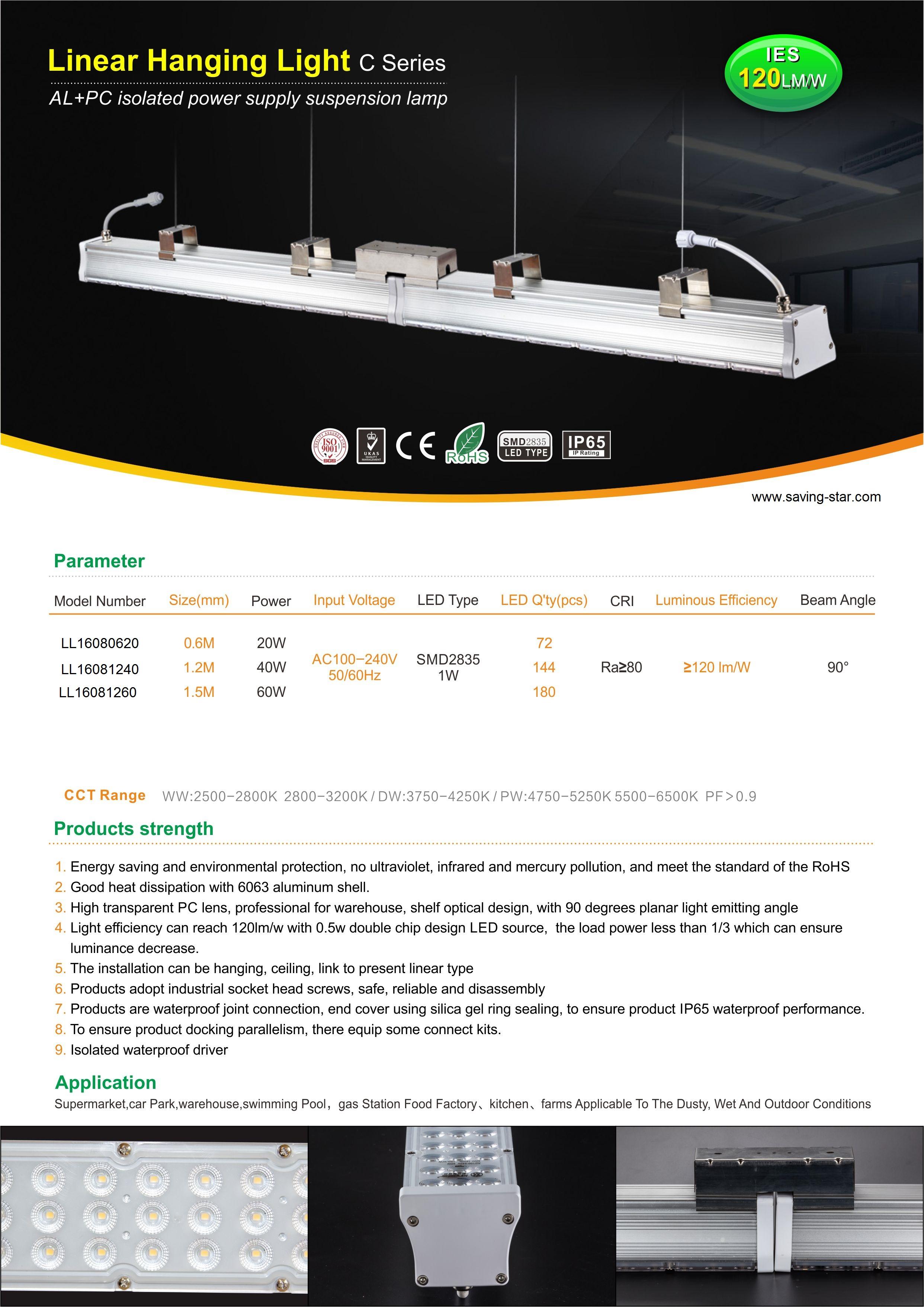 brochure of LED linear light