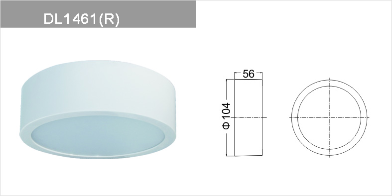Dimmable led downlight DL146108WR