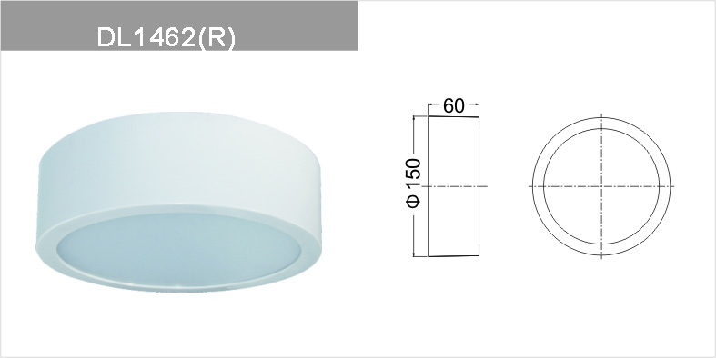 Dimmable led downlight DL146211WR